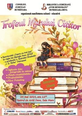 02-Afis-TROFEUL-MICULUI-CITITOR-2019-modificat-1